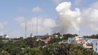 Picture showing smoke rising following the blast