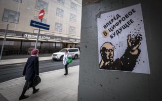 росія біткоїн