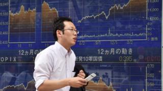 Tokyo trader
