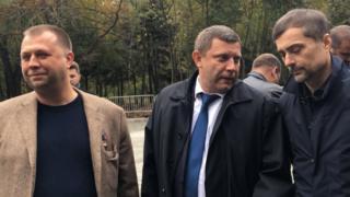 Бородай, Захарченко и Сурков