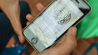 手機上的穆斯林應用程序