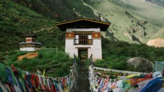 مملكة بوتان