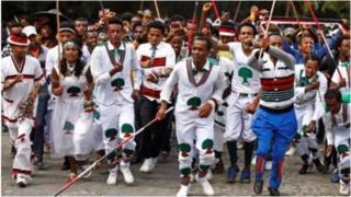 Imyiyerekano imaze imisi muri Ethiopia imaze guhitana abantu bababa 500