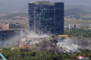 The Inter-Korean liaison office is destroyed