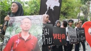 ทนายสมชาย