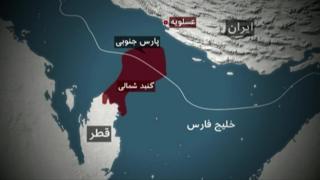 واکنشها به قرارداد نفتی ایران با توتال فرانسه