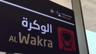 يحتفي سكان الدوحة بافتتاح أول مترو في العاصمة القطرية