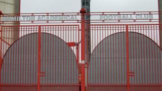 Gates at Superseal Stadium
