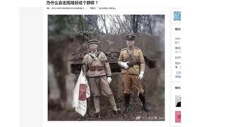 在中国的知乎网页上,精日群体的现象引发网民们讨论
