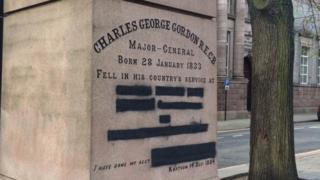 vandalised memorial in Aberdeen
