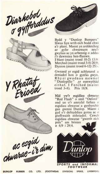 Hysbyseb Dunlop yn rhaglen yr Eisteddfod Genedlaethol 1952