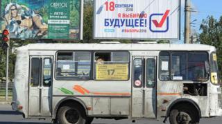 Плакаты в Челябинске