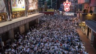 марш протеста в Гонконга