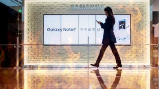 Samsung Galaxy Note 7 flames out: Experts react