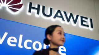 Letrero de Huawei