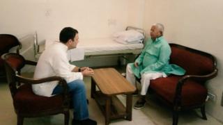 राहुल गांधी और लालू प्रसाद