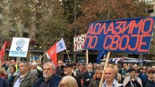 Протест пензионера