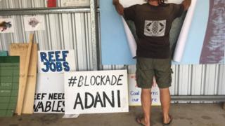 गौतम अडानी का विरोध