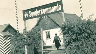 Entrance to Sobibor