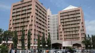 Nigeria's Federal Secretariat