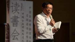 《北京地产大亨任志强被纪委调查 此前曾发文批习近平》