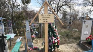 могила Павла Паршова у Павлограді