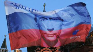 Russian flag with Putin's face on