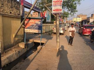 भागलपुर, बिहार, सांप्रदायिक तनाव