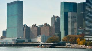 View of United Nations