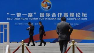 「一帶一路」國際合作高峰論壇廣告牌