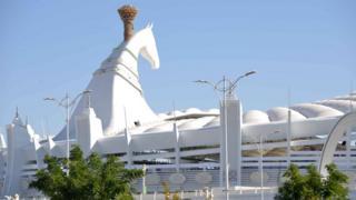 ترکمنستان