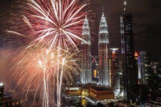ملائیشیا
