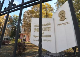 Луганський університет