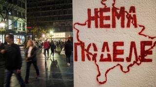 Београд, графит о Косову