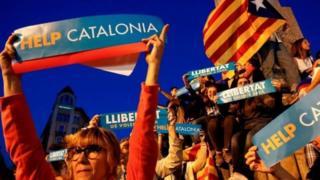کاتالونیہ