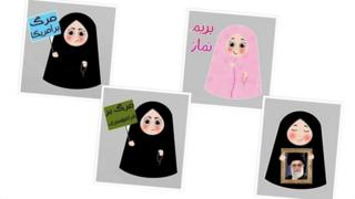 Emojis available on the Soroush messaging app