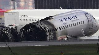 сгоревший самолет