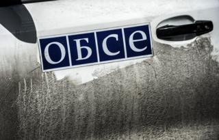 Автомобіль ОБСЄ
