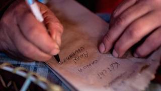Слова на яганском языке