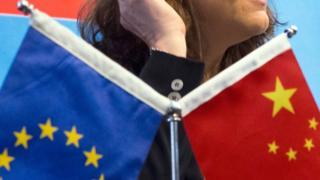 歐盟中國旗幟
