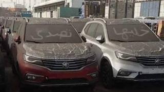سيارات مكتوب عليها شعار حملة خليها تصدي