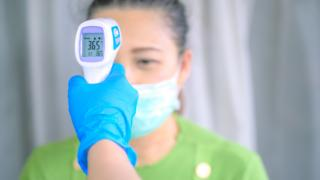 positive people temperature test