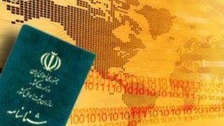 قوانین کسب تابعیت ایرانی توسعه یافته و انتقال تابعیت به فرزند از مادر ایرانی که همسر غیرایرانی دارد، ممکن شده است