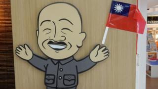 台北的中正纪念堂原先出售的萌版蒋介石公仔是热门商品