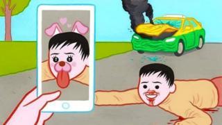 ภาพเสียดสีสังคมไทย