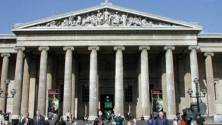 ब्रिटिश म्युजियम