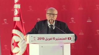 رئيس الجمهورية التونسية