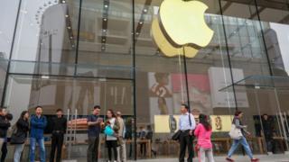 Çin'de apple mağazası
