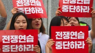 Güney Kore'de protestolar