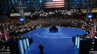 Hillary Clinton's main election event in New York